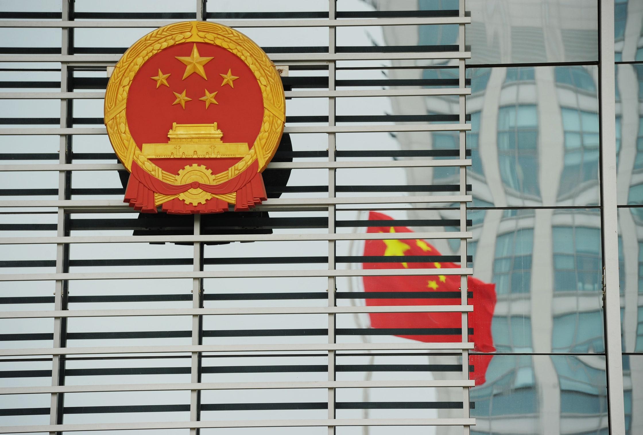 China Hacks